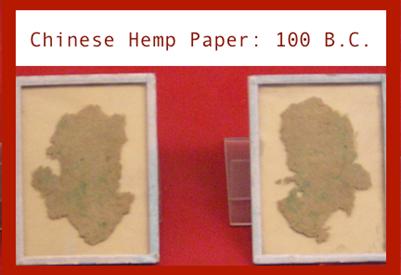 Chinese Hemp Paper