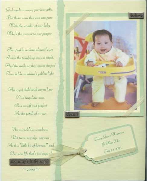 Adoption gift
