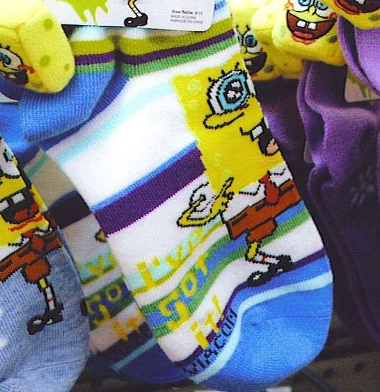 #4 striped sock...2 pts