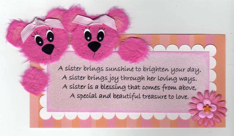 tear bear sister poem