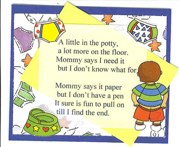 Potty poem
