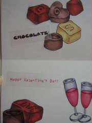 Last-Minute V-Day Card (inside)