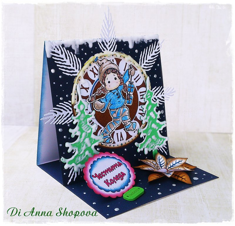 Magnolia Tilda Christmas Easel Card by Di Anna Shopova