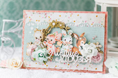 Prima baby card
