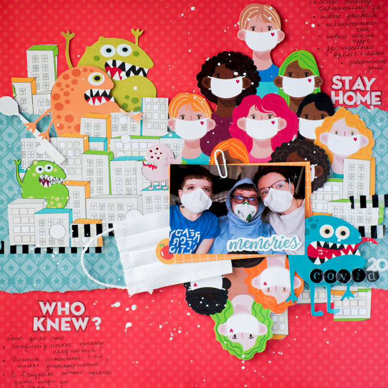 Stay home memories layout