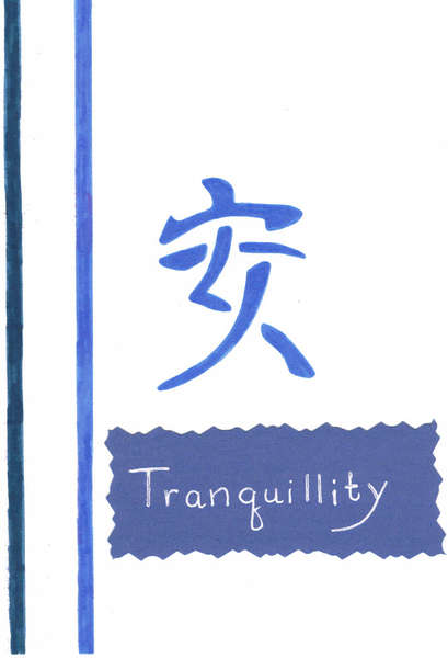 Tranquillity Greeting Card