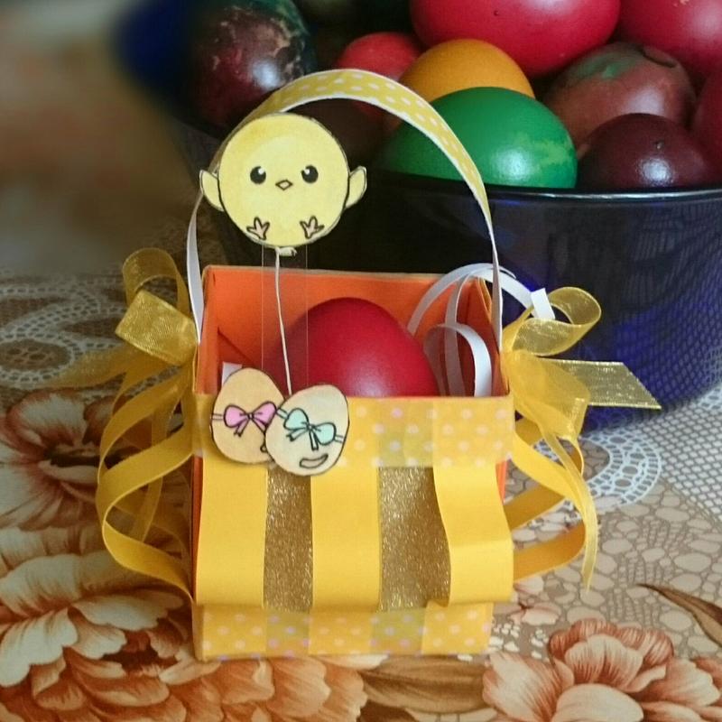 Happy chick basket