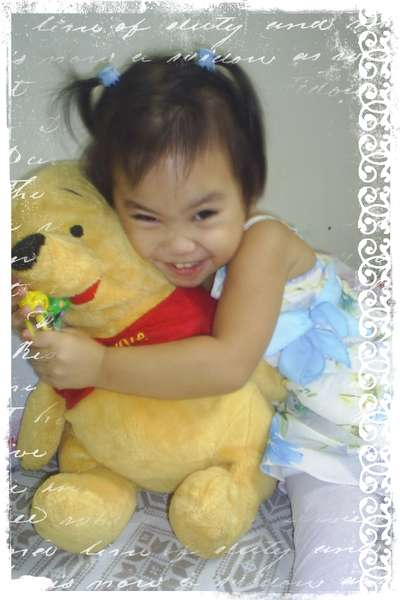 my friend pooh