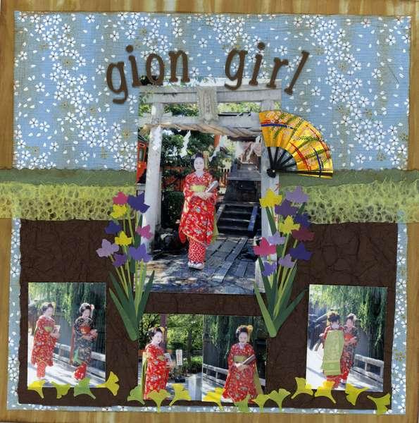 Gion Girl