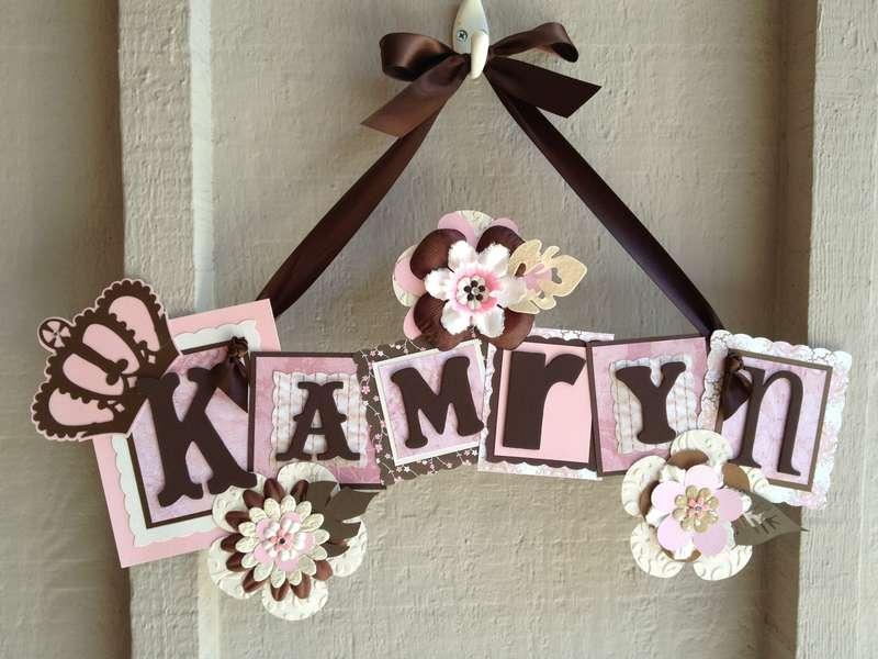 Kamryn Name Sign