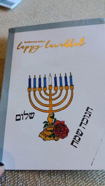 Happy Hanukkah (Front)
