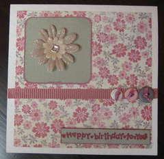 Friend Birthday Card