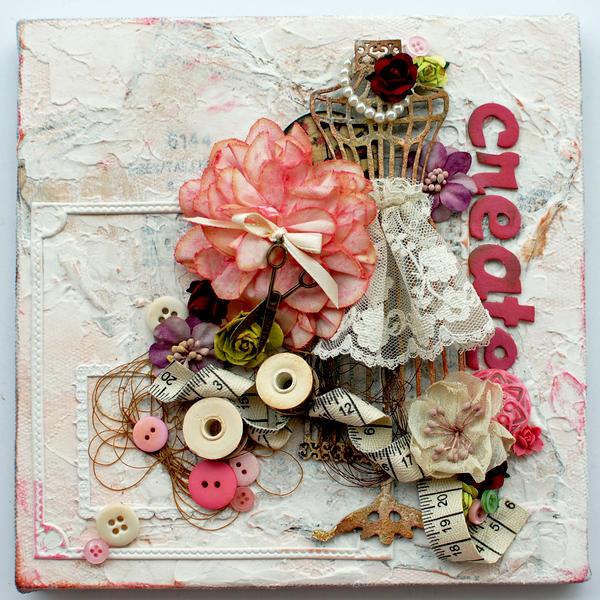 Create....My Creative Scrapbook