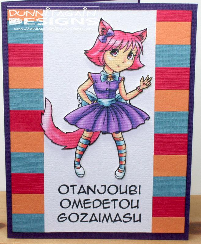 Anime Card