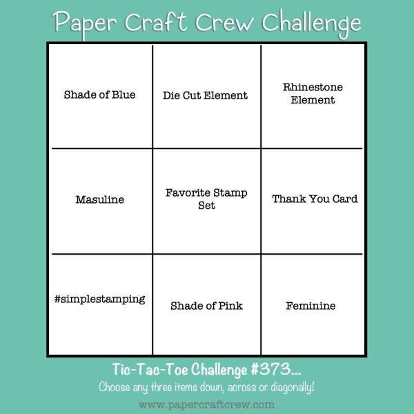August 2020 Card Inspiration Challenge - Bonus