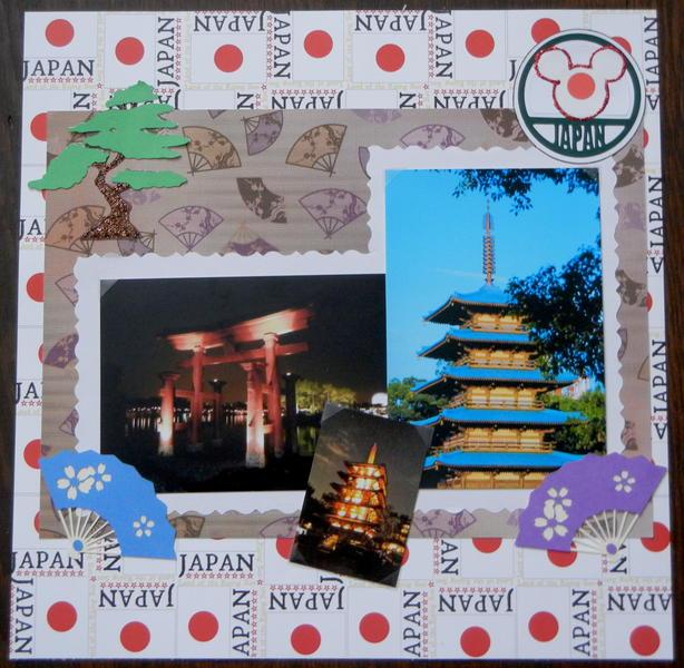 Japan Pavillion - Epcot