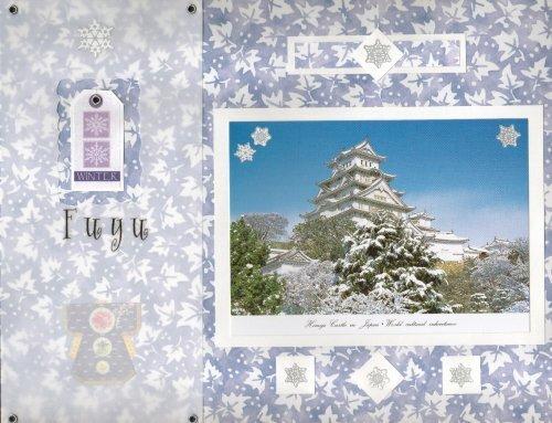 Fuyu - Winter