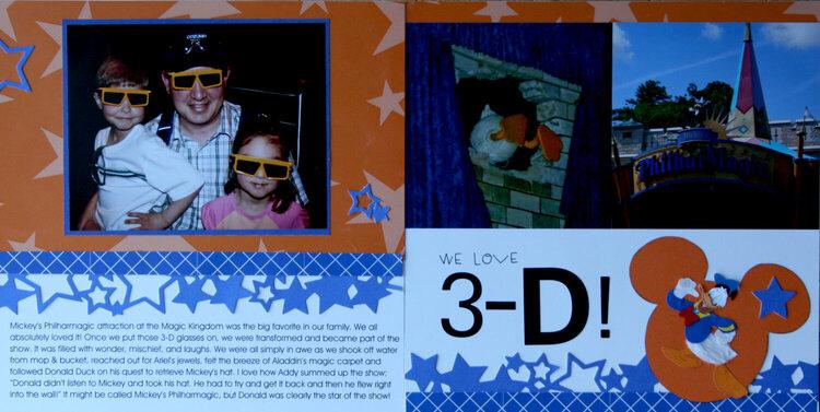 We love 3-D!