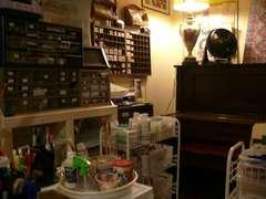 LuLu - Craft room and Music corner