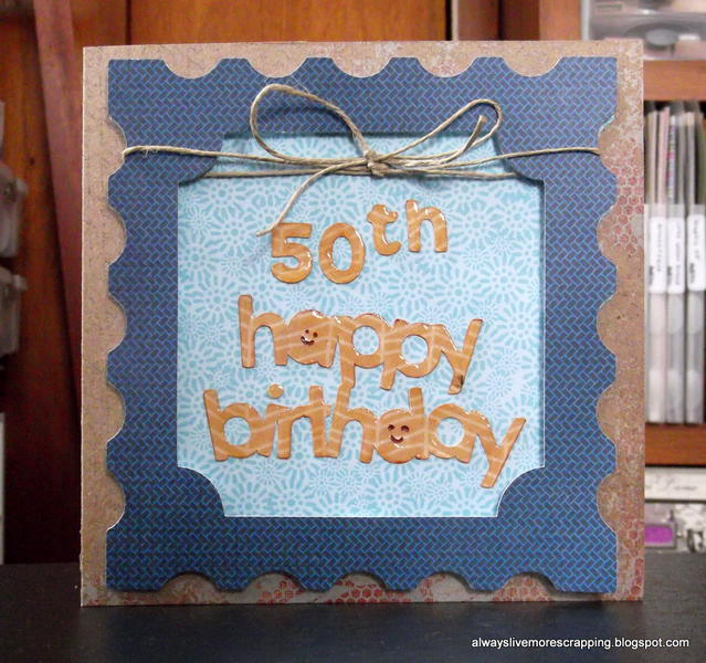Postage Stamp Birthday Card