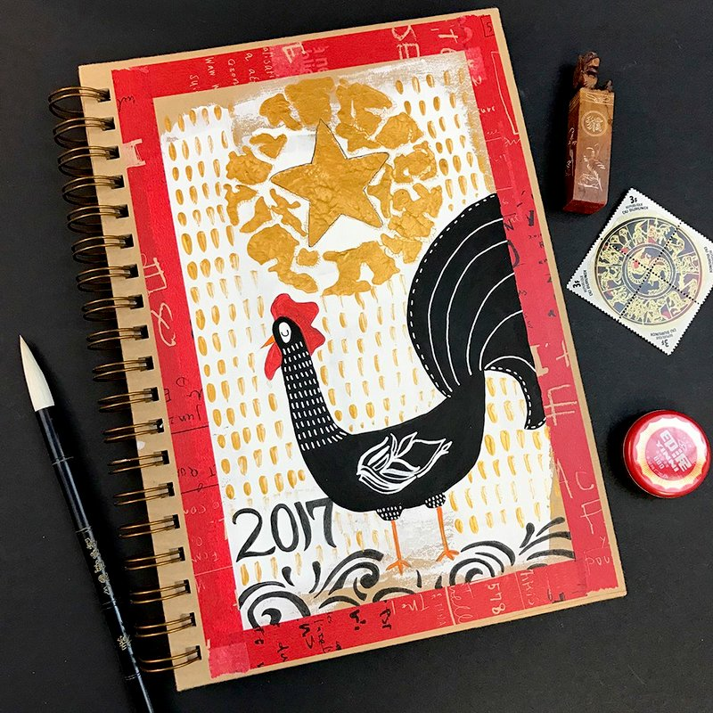 The Year of the Rooster Sketchbook Cover