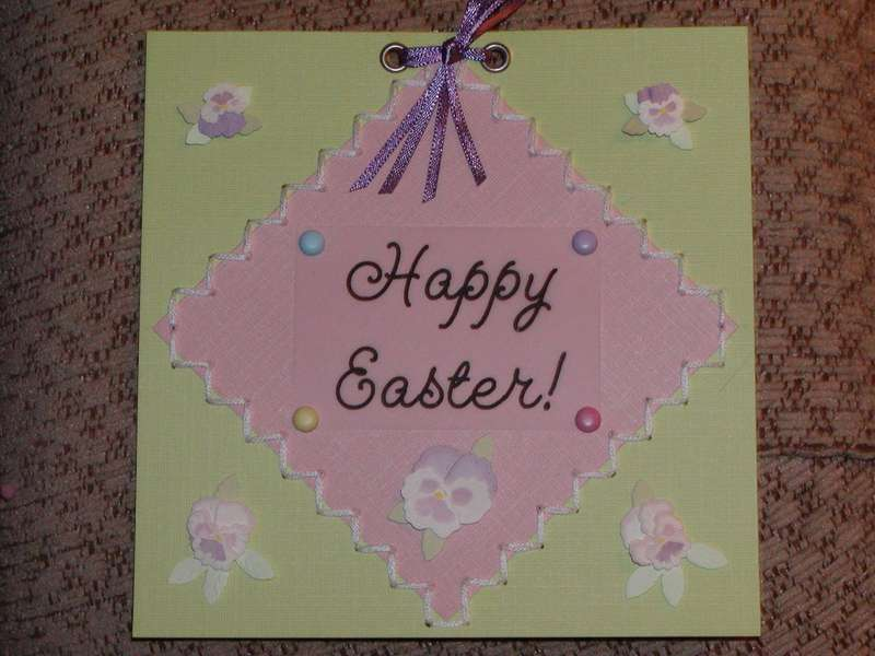 2008 Easter Card