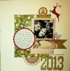 Christmascard photo 2013