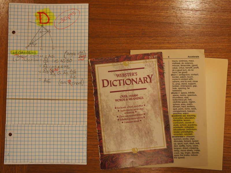 Geometric Proof (Junk Journal)