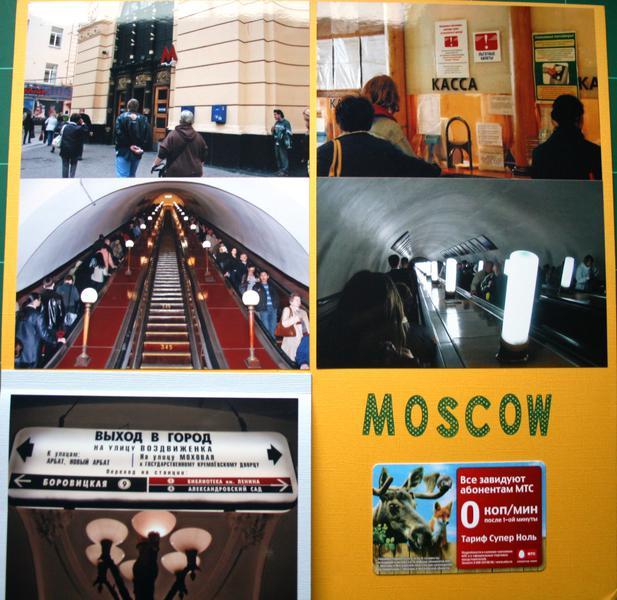 Moscow Metro left