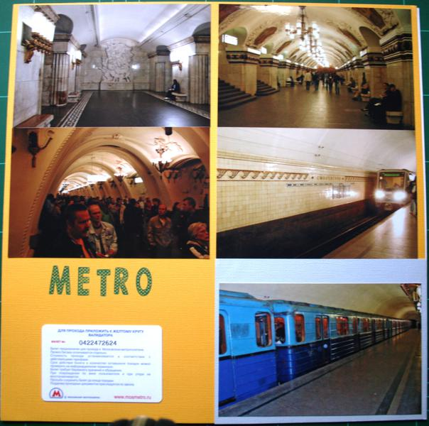 Moscow Metro right