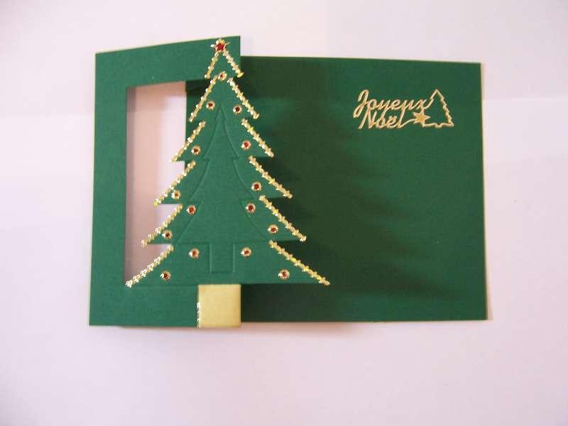 Christmas Tree shaped card
