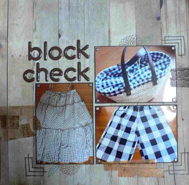 block check