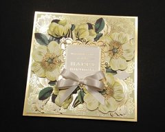 Dimensional Card Featuring Foil Stamped Card Layer by Anna Griffin