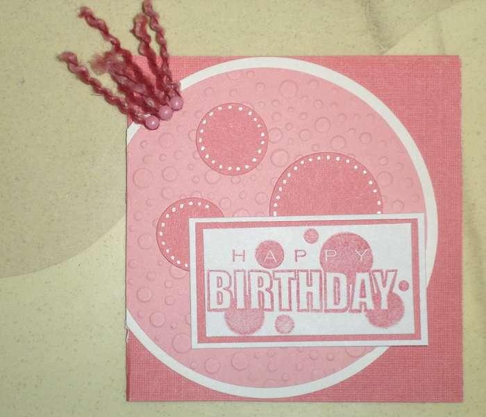 Happy Birthday Card - Front