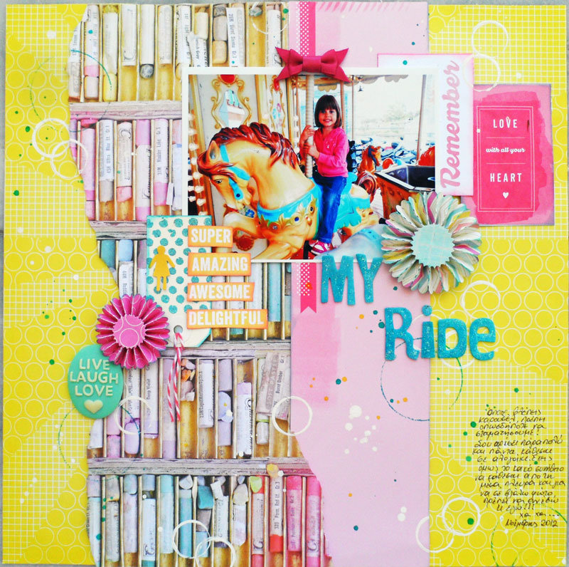 My ride *Crazy Monday Kit*