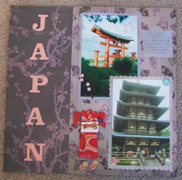 Japanese Pavilion, Epcot, 1992