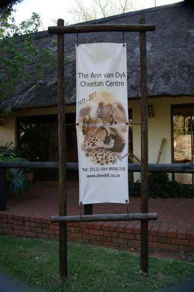 Cheetah Centre Entrance