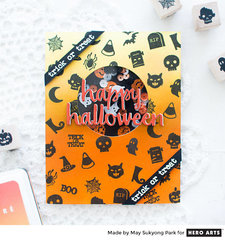 Spooky Halloween Shaker Card by May Sukyong