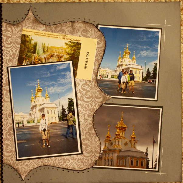 More Peterhof