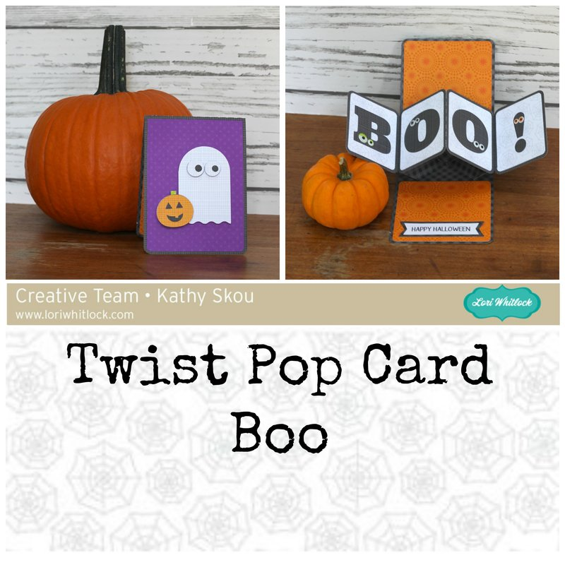 Halloween Twist Pop Card