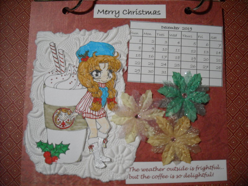 2019 Coffee Calendar (December)