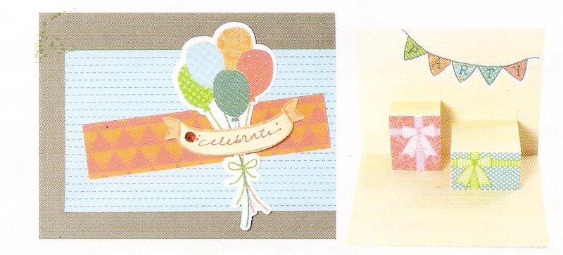 SEI Card Sketch