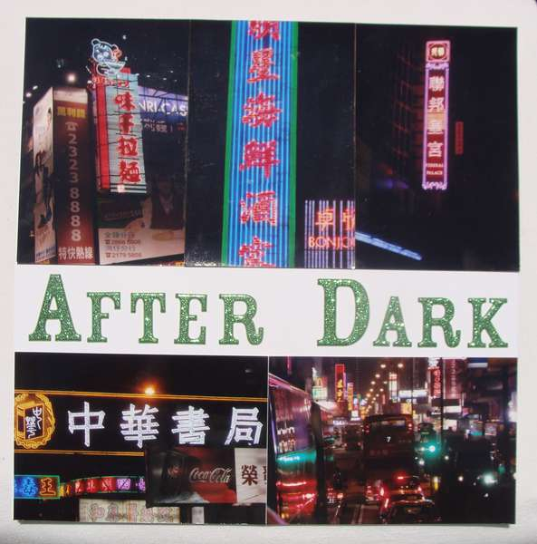 Hong Kong After Dark