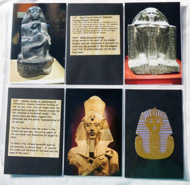 King Tut Exhibit 4