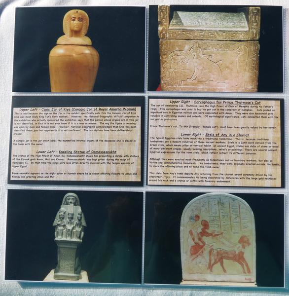 King Tut Exhibit 7