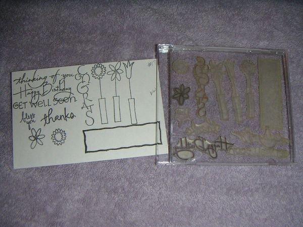 CD Case Stamp Storage
