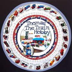 Thomas The Train Hobby