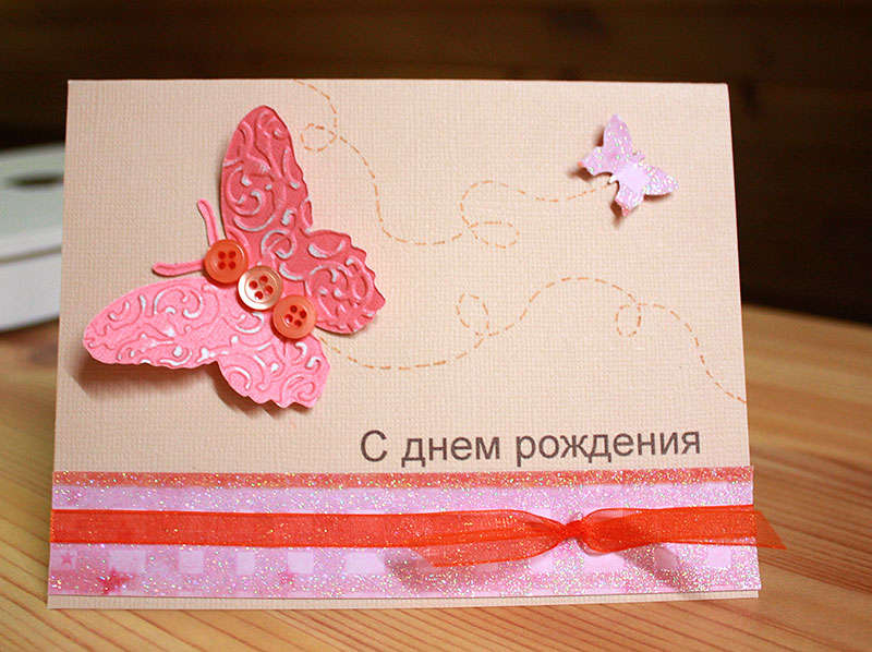 Birthday Card – Russian Birthday Greetings