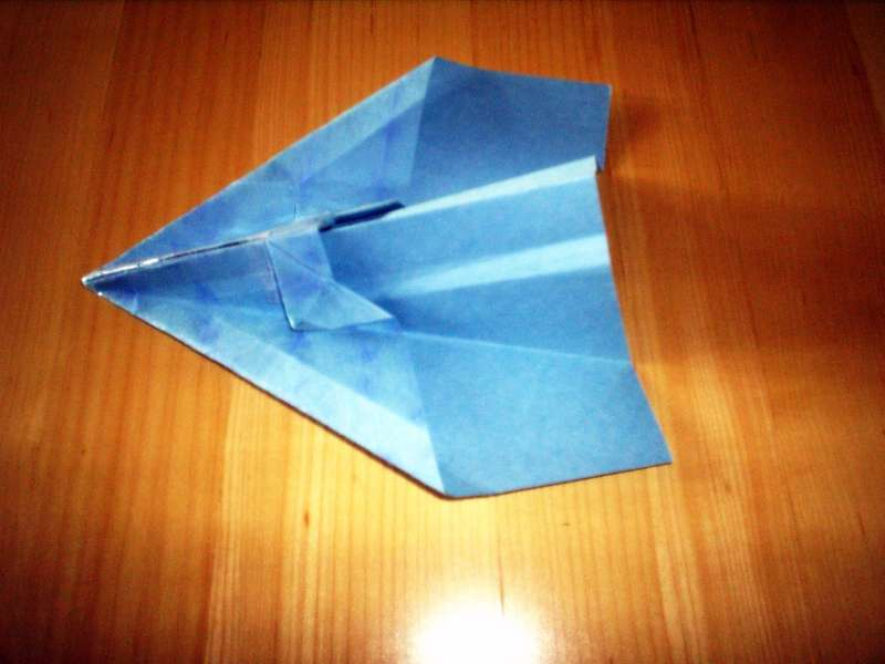 2008-09 #09. A Paper Airplane (7 pts)