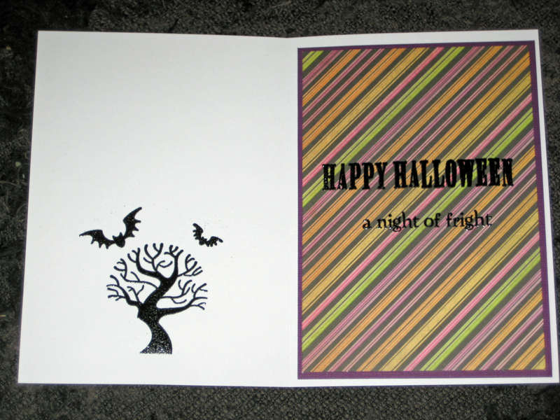 Halloween 2012 - Tree inside